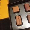 阪急のチョコレート博覧会2019で高級チョコレートを買ってきた