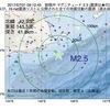 2017年07月31日 09時12分 釧路沖でM2.5の地震