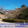 備中松山城に走って登る。5合目まで。【住友生命さんの感謝イベント】