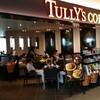 【タリーズの逆襲】近年オシャレになったコーヒーショップの裏側