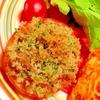 トマトのおつまみアンチョビパセリパン粉焼き