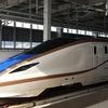 VIEWカードの優待で、JR東日本の新幹線のグリーン車に乗る~チケット来た編~