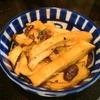【1食52円】エリンギの大葉にんにくバター醤油焼きの自炊レシピ