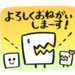 【宣伝】2Dアクションパズルゲーム「ガブッチ」のLINEスタンプを配信開始しました!