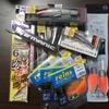 2019年釣具のポイント初売りセールで購入した商品!!