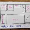 子ども部屋の構造化 in 東京