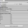 【Unity】AudioSource や AudioListener にエフェクトを適用できる6つのコンポーネント