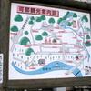 観光案内図中の太田川