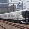 5月4日撮影 中央線 阿佐ヶ谷駅でE257系の臨時かいじ号、総武線 下総中山駅で255系のしおさい号をはじめ色々気ままに撮影
