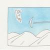 シリウス水彩画用紙