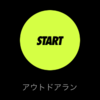 Apple Watchのランニングアプリを「Nike+Run Club」に変更!