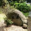 麻生田菅原神社の石碑