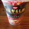 激辛カップ麺 とんがらし麺 うま辛海鮮 レビュー