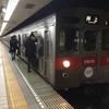 東武50050系クレヨンしんちゃんラッピングと東急8500系8606F