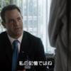 プリズン・ブレイク シーズン5 第2話 ケラーマン許されてなかった……!!