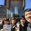 岐阜県観光大使の感謝~友達が遊びに来てくれることに感謝~