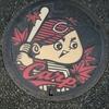 広島駅の東側でノスタルジックが止まらない(広島市)