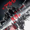 (映画)ザ・アウトロー@109シネマズ名古屋~硬派なクライムアクション映画