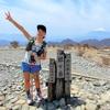 【コース紹介:丹沢エリア】丹沢から山中湖へ試練の旅
