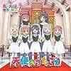 【電波通信】アニメ『私に天使が舞い降りた!』のキャラソンアルバムが発売!