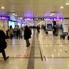 アタテュルク国際空港(イスタンブール)