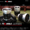 Kowa PROMINARのマイクロフォーサーズ用レンズがAmazonで最安値!?