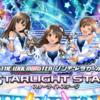 【アプリ】アイドルマスターシンデレラガールズスターライトステージ(デレステ) ネタバレ感想