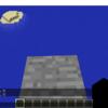 【C#】Minecraft自動化 #2 プレイヤー座標の取得とブロックの配置