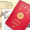 中国出張・観光ビザ(査証)短期間(15日間以内)の滞在は不要。