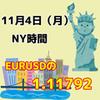 【11/4 NY時間】ユーロドルの1.11792
