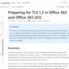 Microsoft 365 TLS 1.0 の EOS が 2020 年 10 月 15 日に設定されました