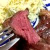 【131】おうちde牧草牛ステーキ