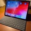 iPad Pro 11インチの光と影