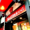 コカレストラン日比谷店で食事。