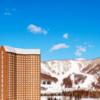 キロロ&ルスツのスキーリゾート SPGアメックスでどれくらいお得になる!? 電話でいろいろ聞いてみました