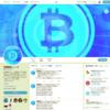 仮想通貨データをCoinGeckoのAPIで取得してPythonで遊ぶ② ~仮想通貨価格を知らせるTwitterBot開発~