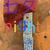 instagram限定企画「七夕night」開催。