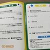 ズーラシアンブラス たてがみの騎士コンサート【Yahoo!】