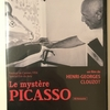 映画「ミステリアス ピカソ–天才の秘密」