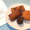 行列がない。。。新宿伊勢丹『ノワ・ドゥ・ブール』で久しぶりにフィナンシェなど焼菓子をお持ち帰り。
