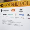 「CEDEC+KYUSHU 2017」にて、モバイルゲーム『HIT』のローカライズノウハウを大公開!!登壇者からのコメントも!