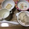 今日の朝ごはん☆と、こうぺんちゃんのルームソックス