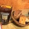 イタリアンに合う「サングリア」を作ってみたら、大阪長堀のイタリアン「イルメルカート・アンジェロ」とほぼ同じ味が出来ました!