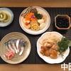 鯖、白菜、海老芋、黒豆など