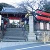 『東三河いいじゃん!セミナー』で「豊川稲荷東京別院」へ行ってきました1(セミナー編)