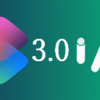 【iPhoneショートカット】大幅な改善を行ったUSLauncher ver3.0をリリース【RoutineHub】