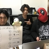 昨年の生放送ありがとうございました。Machinakaの日記を来年もよろしくです。