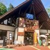 おやきの村の道の駅! 長野県小川村(140/1741)