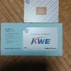 株主優待のQUOカードが届きました。
