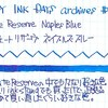 #0293 Private Reserve Naples Blue